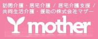 mother_banner.jpg